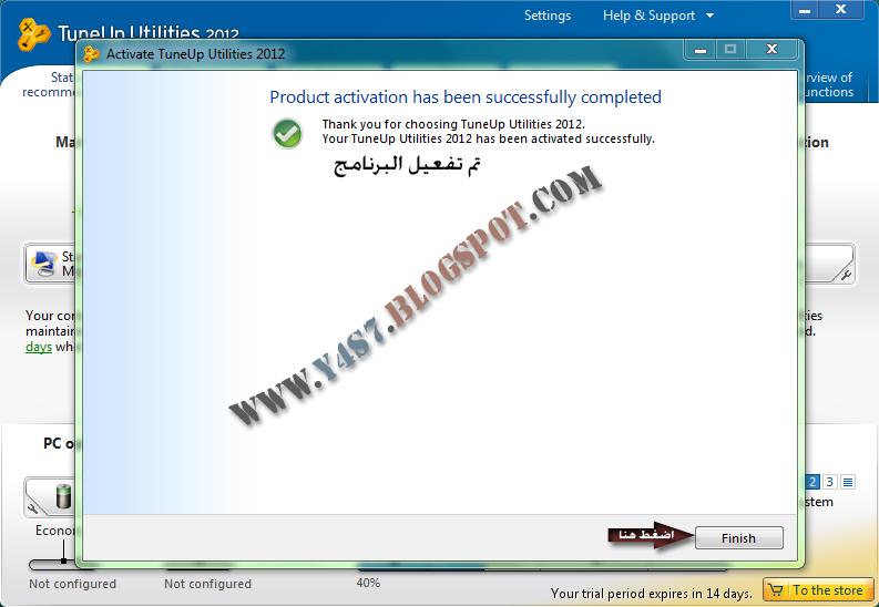 اقوى واضخم شرح لبرنامج TuneUp Utilities 2012 على مستوى الوطن العربي 150 صورة Untitled-18.jpg