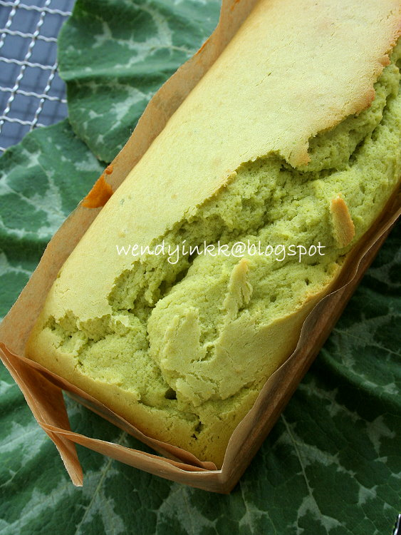 Table for 2.... or more: Avocado Milk Pound Cake - Avocado Week # 2