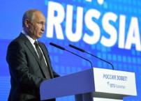 СAЙТ ПРЕЗИДЕНТА РФ