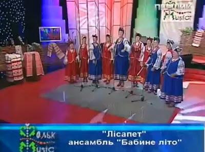 ЛИСАПЕД МОЙ, ЛИСАПЕД  v2.0