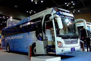 Xe du lịch Hyundai Universe 45 chỗ
