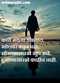 marathi chitra kavita2