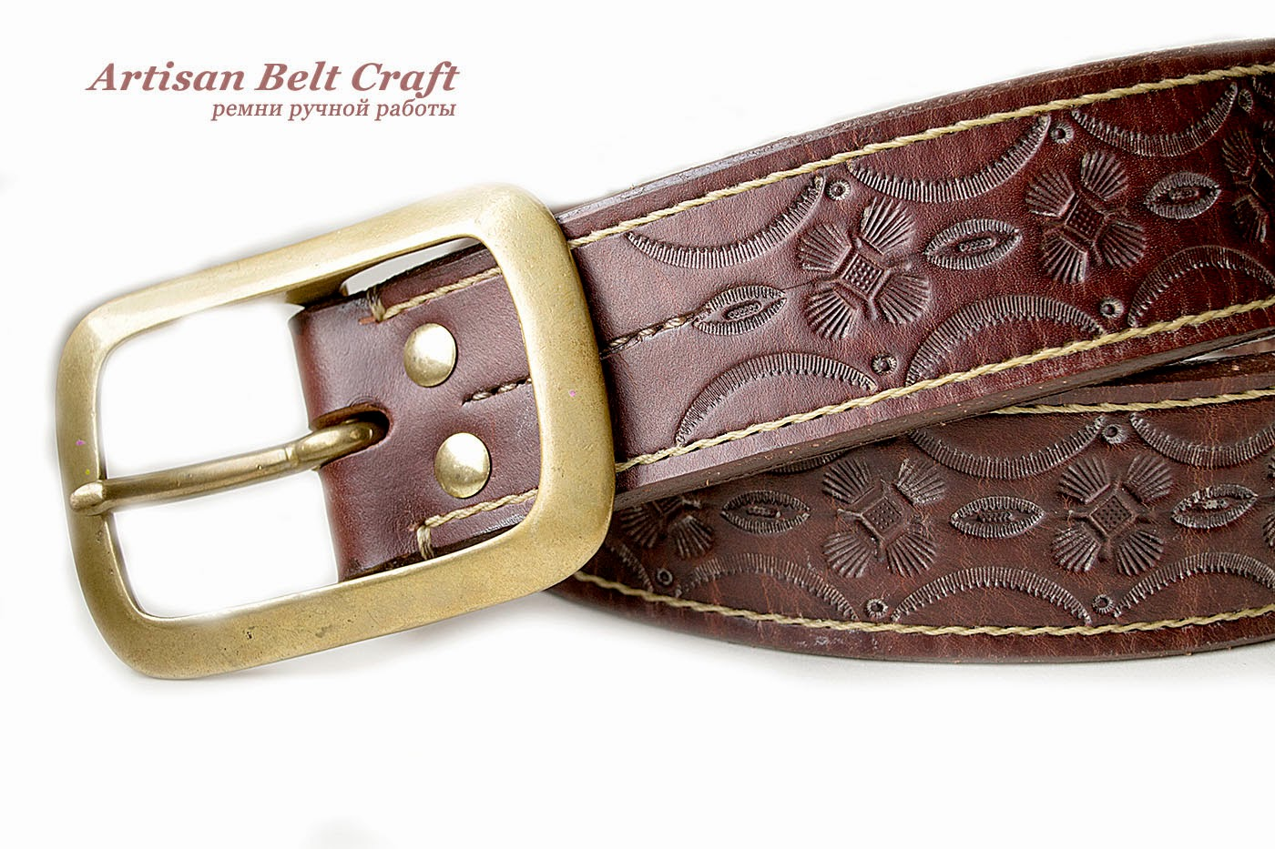 #custombelts