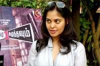 I Have Used Bad Words in My Real life – Bindu Madhavi | Tamiluku En Ondrai Aluthavum