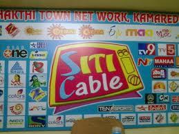 Siti Vision Set Top Box Hyderabad 9299604695