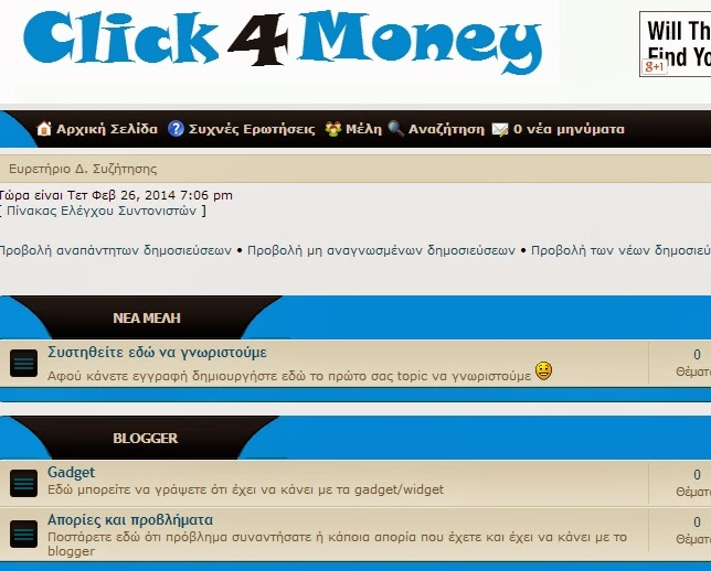 clickmoney forum