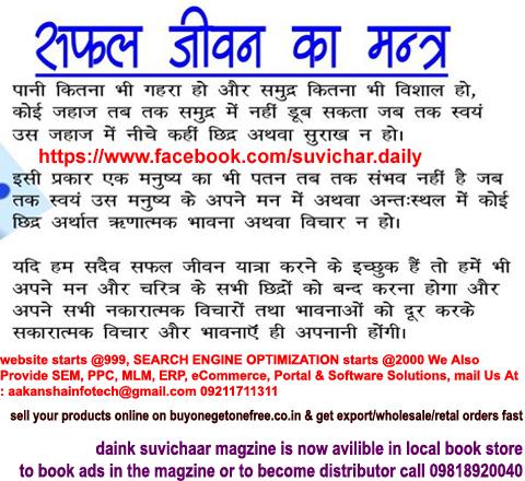 sikandar mahan history in hindi pdf