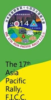 17º Rally FICC Asia Pacífico, Taiwan, - 9 a 13 de octubre de 2014