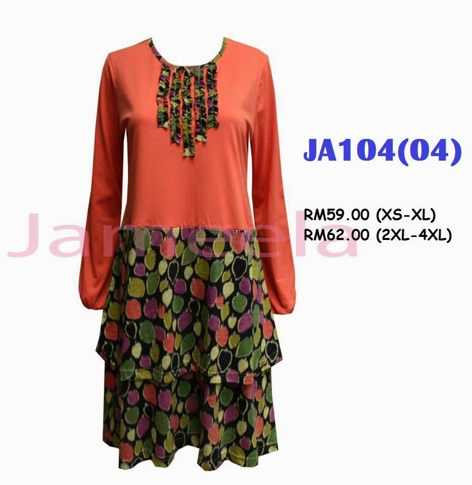 T-shirt-Muslimah-Jameela-JA104(04)