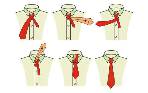 Широкий конец галстука лежит