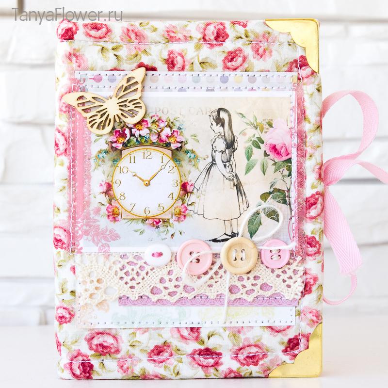 блокнот в тканевой обложке с цветами