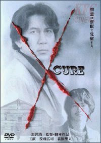 Cure 1997 Hollywood Movie Watch Online