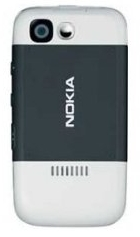 nokia, nokia 5200, nokia 5200 slide, mobile phone, cellphone