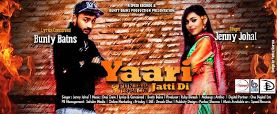 Yaari Jatti Di Jenny Johal mp3 download video hd mp4
