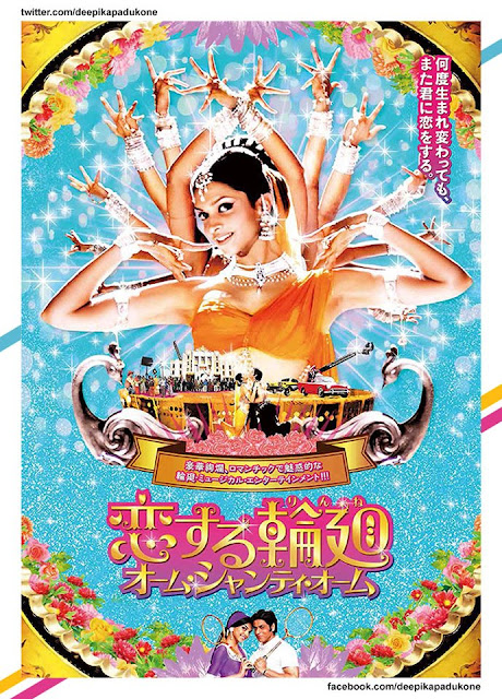 Om Shanti Om is all set to make a mark in Japan.