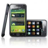 Samsung Galaxy S is a Good Choice for Your Communication