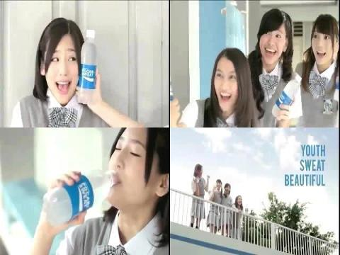 "Download Lagu SKE48 ""Iklan Pocari Baru Sweat 2013"""