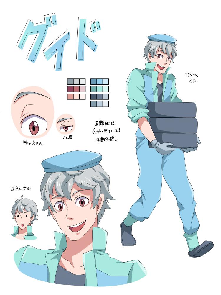 Pixar anime version