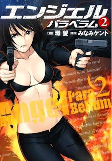 エンジェルパラベラム 第01-02巻 [Angel Para Bellum vol 01-02]
