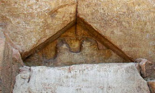 Волнистая гребенка над входом в пирамиду Хеопса, механизм выключателя обратной связи генератора