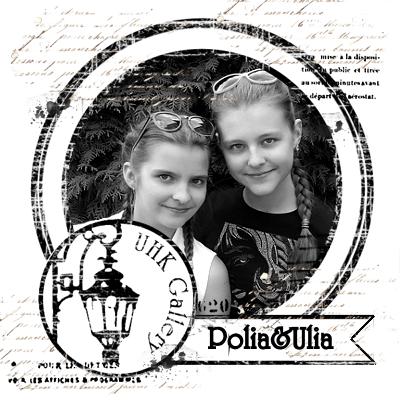 http://polia-ulia.blogspot.com/