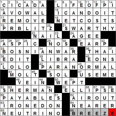 essays of crossword