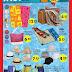 A101 11 Haziran 2015 Kataloğu - Sayfa - 5