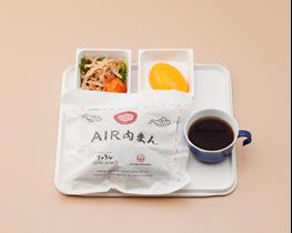 JAL Original Air Nikuman (Special Pork Bun) served during winter