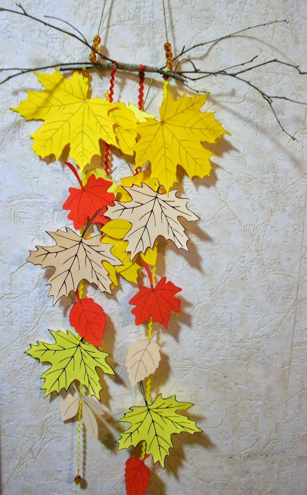 Осенний декор из бумаги своими руками 15