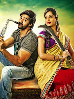 Racha Rambola movie wallpapers-cover-photo
