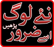 forex trading education in urdu