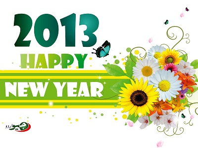 Happy New Year 2013 Wallpapers: Happy New Year Wishes Photos
