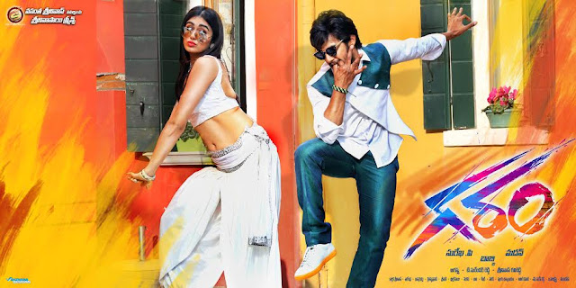 garam first look posters,Garam first look poster,Garam wallpapers,Garam pictures,Garam movie wallpapers,Garam Aadi,Garam Adah Sharma Telugucinemas.in