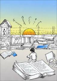 """Δίκτυο για τον Πολιτισμό και την Εκπαίδευση στις Φυλακές """"Γεώργιος Ζουγανέλης"""""""