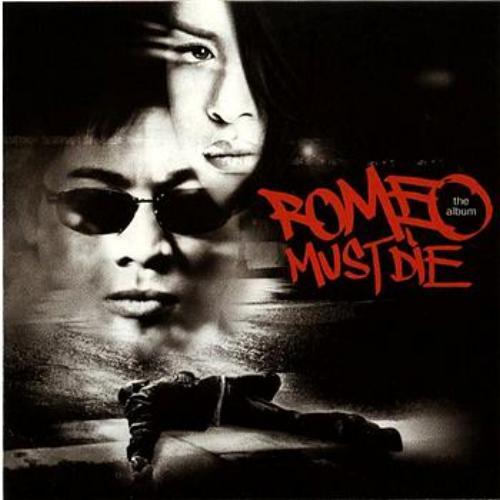Studio B Feat Romeo & Harry Brooks - I See Girls (Crazy)