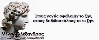 http://k-proothisishop.webdone.gr