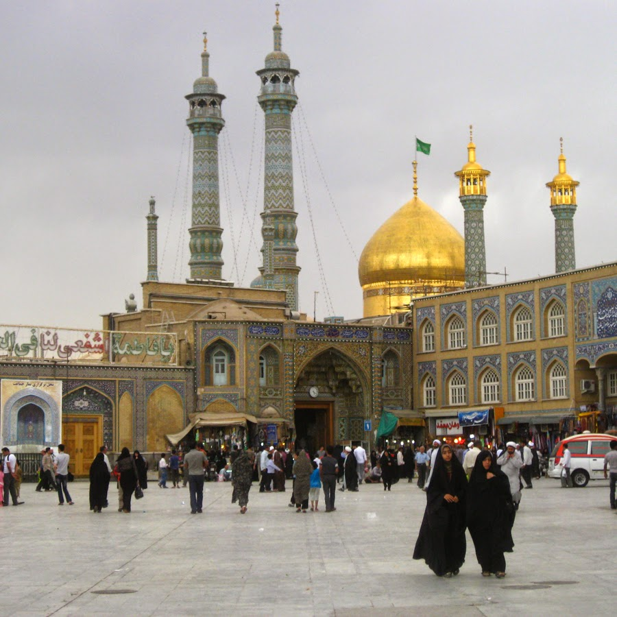 Masjid Imam Reza - Iran