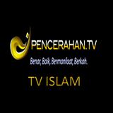 Pencerahan Tv Live