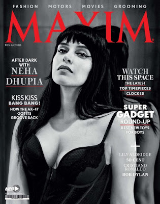 Neha Dhupia Photoshoot for Maxim India Magazine July 2015