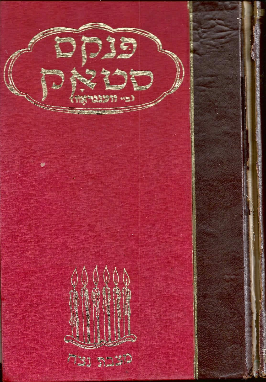 Libro recordatorio de Stok, Buenos Aires 1974