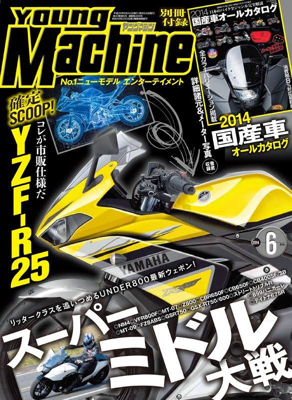 Ini dia bentuk Yamaha YZF R25 versi Young Machine . . .