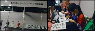 Montevideo Comic. Embajada de Japón.