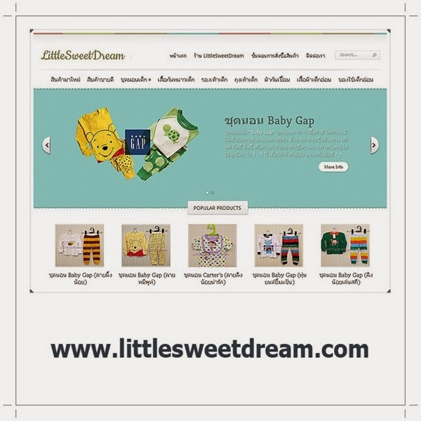 LittleSweetDream Shop
