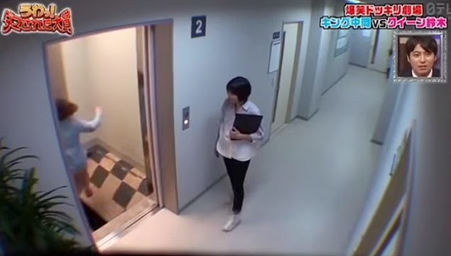 A guy entering the Elevator of Surprises.