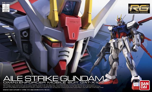 Prize for 2012 Mecha Contest photo