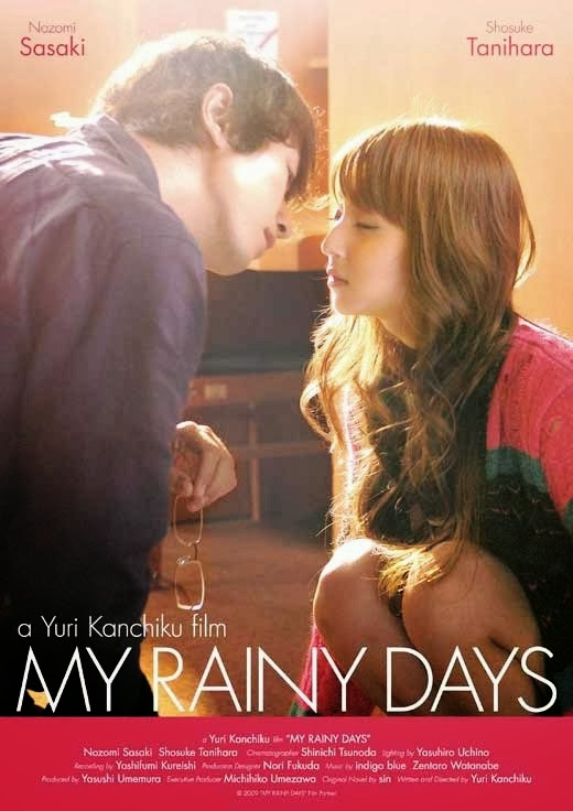 Film My Rainy Days