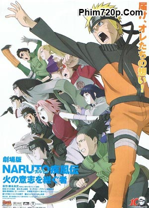 Naruto Shippuuden 3: Inheritors of Will of Fire 2009 poster