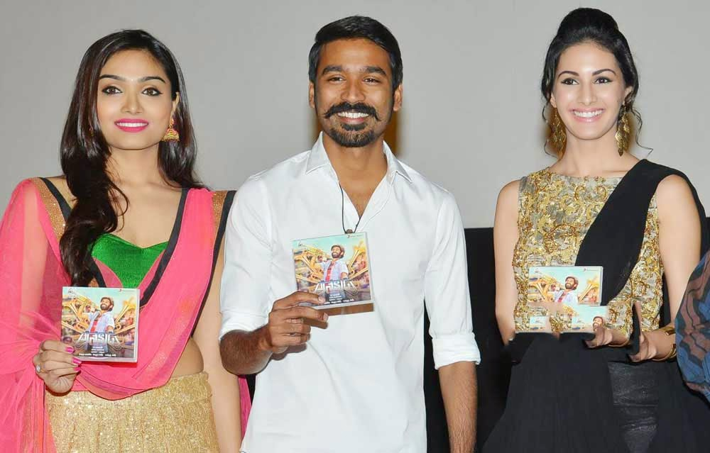 Anekudu Audio Launch Photos | Dhanush