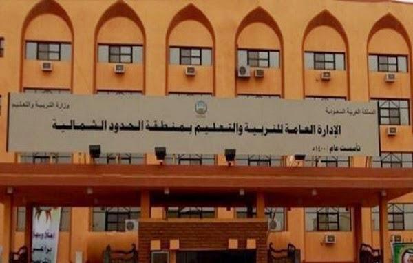 طالبة ثانوية تتعرض للضرب بآلة حادة في مدرسة بعرعر, تعرض طالبة للضرب في مدرسة بعرعر, طالبة ثانوية تتعوض للضرب,
