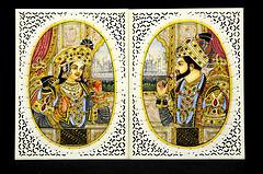 Imagen de Mumtaz Tahal esposa favorita del Sha Jahan.